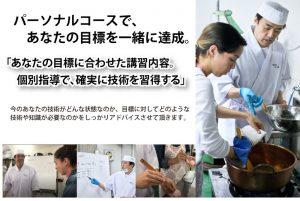 こ別指導で和菓子作りを学ぶ。